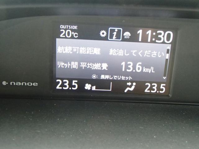 「トヨタ」「エスクァイア」「ミニバン・ワンボックス」「神奈川県」の中古車75