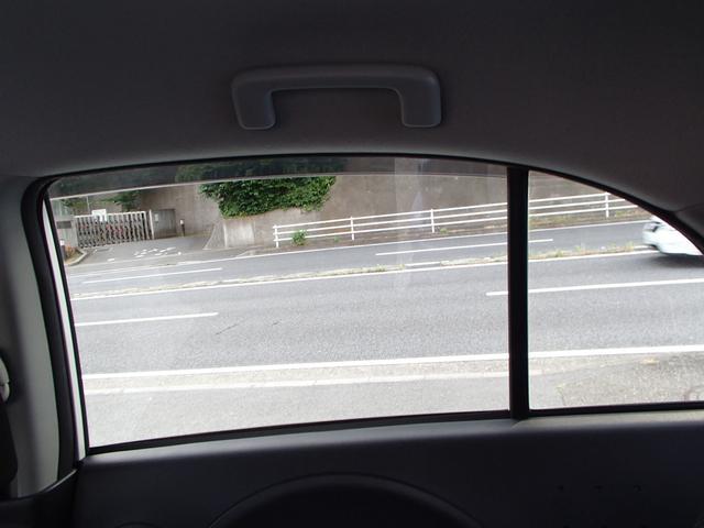「三菱」「アイミーブ」「コンパクトカー」「神奈川県」の中古車80