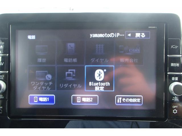 ハイウェイスター X プロパイロットエディション 禁煙車 プロパイロット インテリジェントアラウンドビューモニター 快適パックA エマージェンシーブレーキ 純正9インチSDナビ 左右ハンズフリースライドドア LEDヘッドライト&フォグランプ(69枚目)