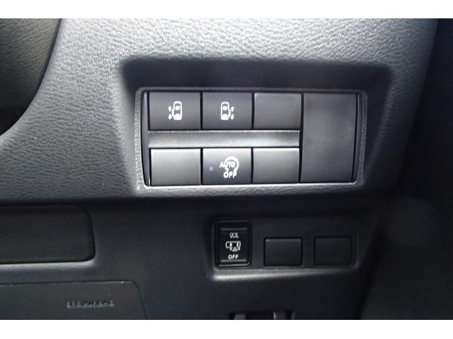 ハイウェイスター X プロパイロットエディション 禁煙車 プロパイロット インテリジェントアラウンドビューモニター 快適パックA エマージェンシーブレーキ 純正9インチSDナビ 左右ハンズフリースライドドア LEDヘッドライト&フォグランプ(79枚目)