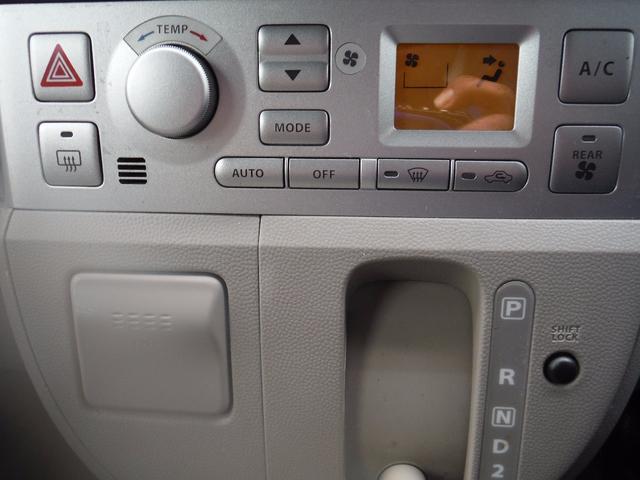 スズキ エブリイワゴン PZターボスペシャル ナビTVキーレスHID両側電動スライド