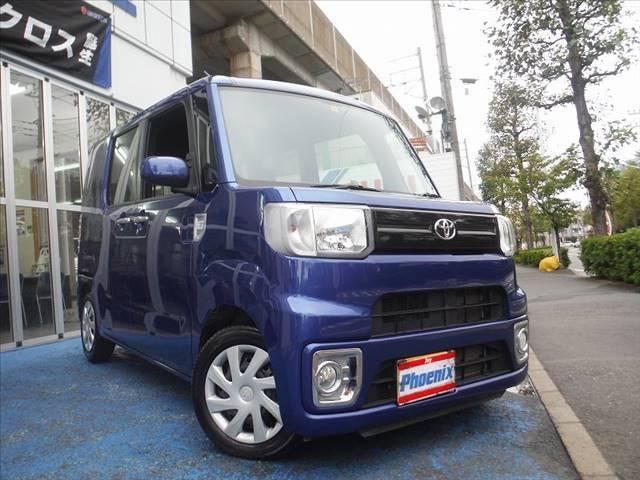 「トヨタ」「ピクシスメガ」「コンパクトカー」「神奈川県」の中古車2