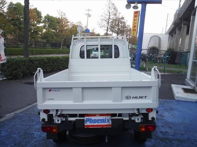「ダイハツ」「ハイゼットトラック」「トラック」「神奈川県」の中古車5