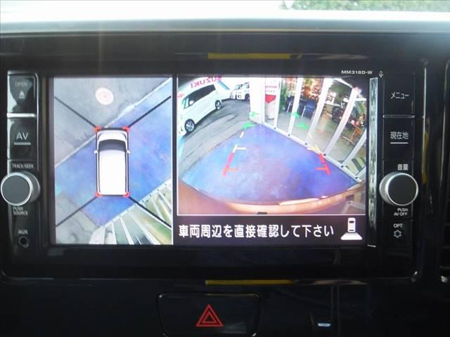 「日産」「デイズルークス」「コンパクトカー」「神奈川県」の中古車12