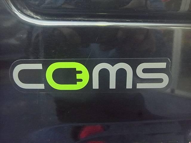 コムスP・COM車検不要AC100V充電1回で約57km走行(12枚目)