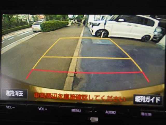 「トヨタ」「タンク」「ミニバン・ワンボックス」「神奈川県」の中古車13