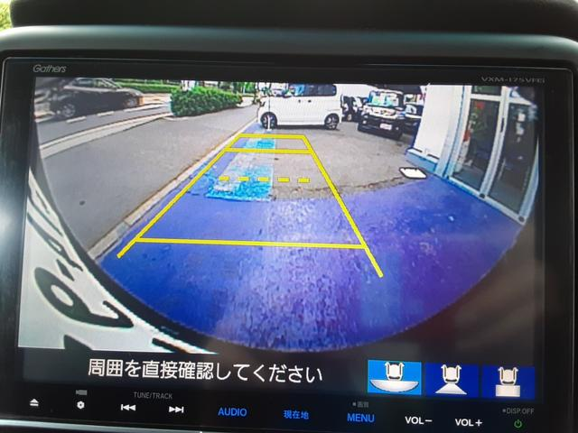 「ホンダ」「N-BOX」「コンパクトカー」「神奈川県」の中古車16