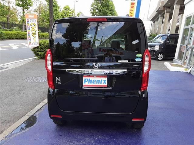 「ホンダ」「N-BOX」「コンパクトカー」「神奈川県」の中古車8