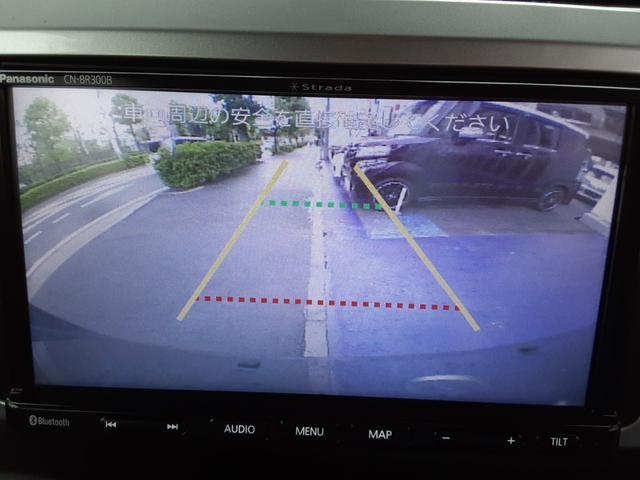 「ダイハツ」「ウェイク」「コンパクトカー」「神奈川県」の中古車14