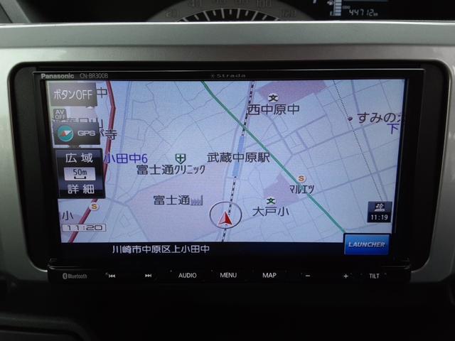 「ダイハツ」「ウェイク」「コンパクトカー」「神奈川県」の中古車17