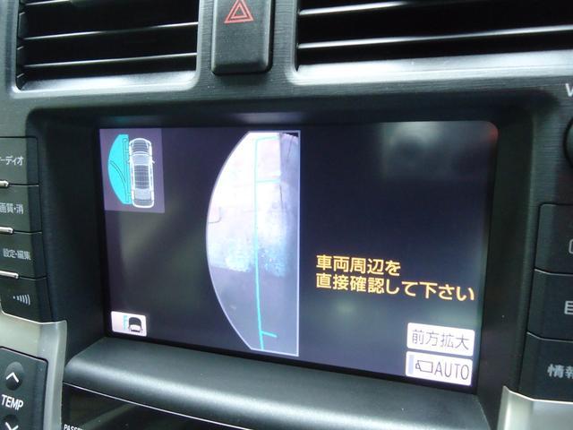 トヨタ クラウンマジェスタ AタイプHDDナビ地デジS・BカメラHIDクルコンETC