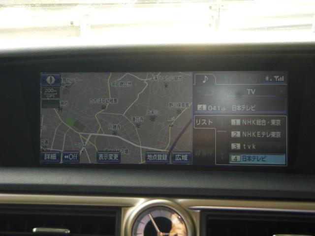 GS450h IパケHDDフルセグBカメ黒革エアSスマートキ(17枚目)