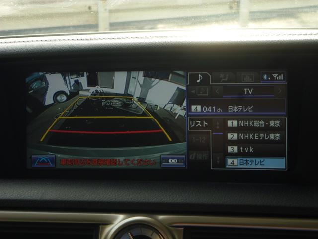 GS450h IパケHDDフルセグBカメ黒革エアSスマートキ(18枚目)
