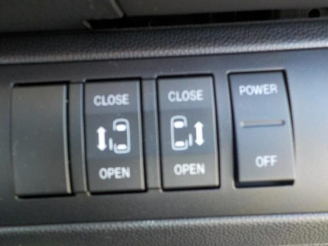 SユーティリティPKG後期SD地デジ後席モニター両側自動ドア(12枚目)