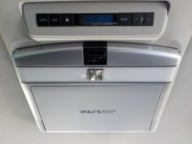 SユーティリティPKG後期SD地デジ後席モニター両側自動ドア(14枚目)