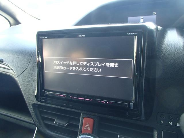 「トヨタ」「エスクァイア」「ミニバン・ワンボックス」「神奈川県」の中古車20