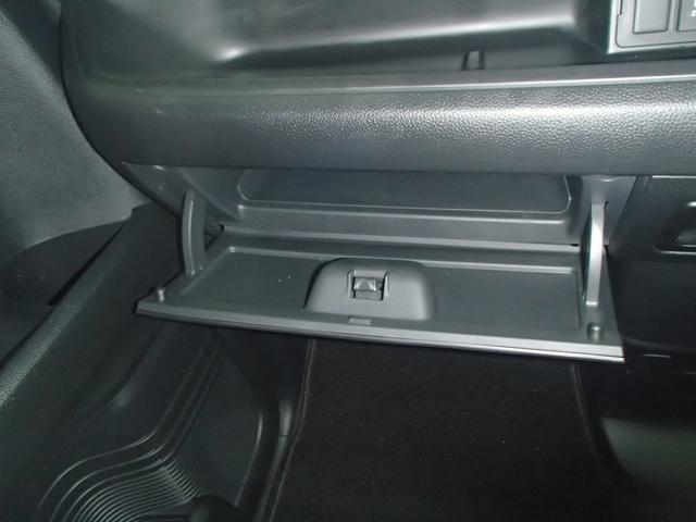 「ホンダ」「N-BOX」「コンパクトカー」「神奈川県」の中古車26