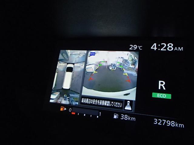 プロパイロット☆セーフティパックB☆アイドリングストップ☆SDナビ☆フルセグ☆アラウンドビューカメラ☆両側自動スライドドア☆専用エアロスタイル☆LEDライト☆ETC☆インテリキー☆クルーズコントロール