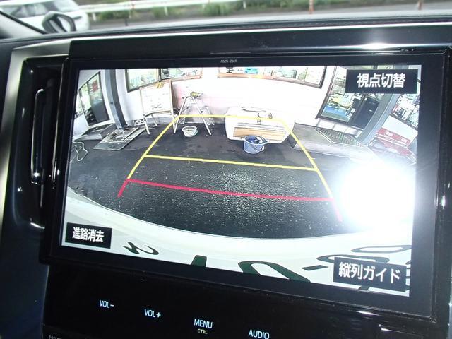 「トヨタ」「ヴェルファイア」「ミニバン・ワンボックス」「神奈川県」の中古車19
