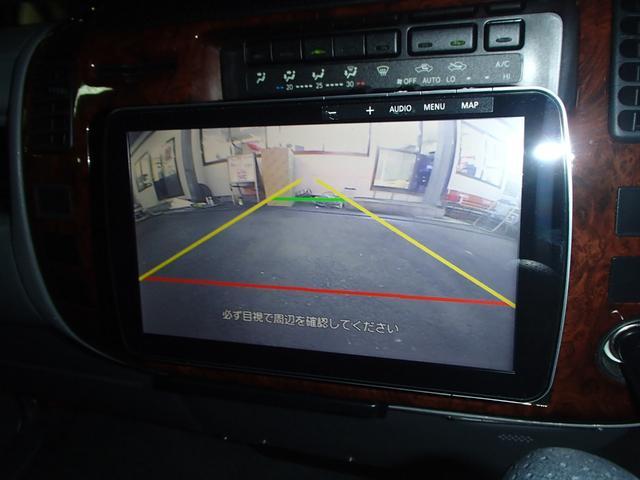 「トヨタ」「カムロード」「トラック」「神奈川県」の中古車32