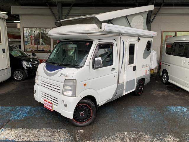 「マツダ」「スクラムトラック」「トラック」「神奈川県」の中古車2