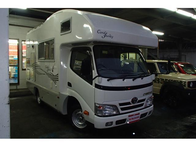 「トヨタ」「カムロード」「トラック」「神奈川県」の中古車3