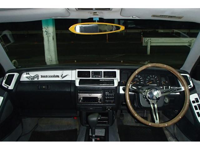 「トヨタ」「クラウンステーションワゴン」「ステーションワゴン」「神奈川県」の中古車8