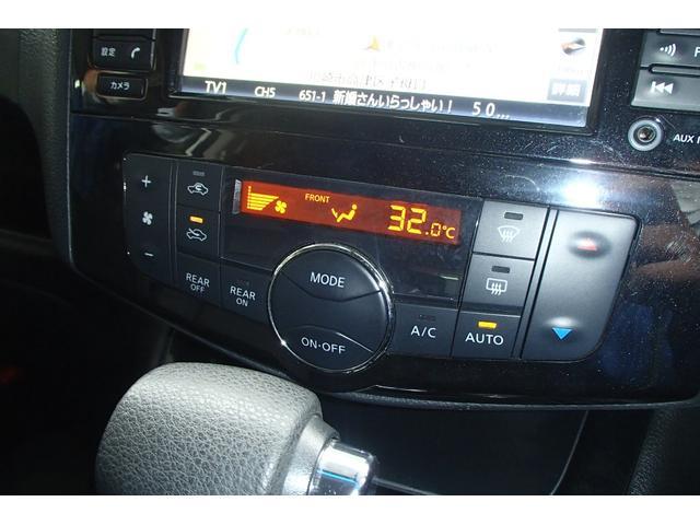 「日産」「セレナ」「ミニバン・ワンボックス」「神奈川県」の中古車19
