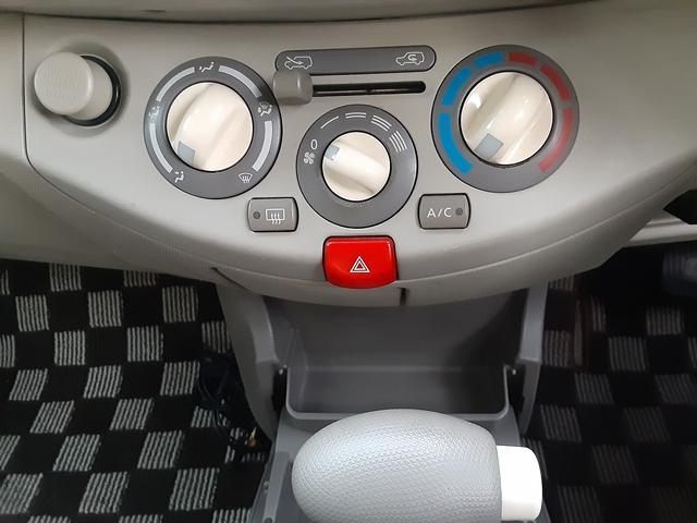 「ミツオカ」「ビュート」「コンパクトカー」「神奈川県」の中古車17