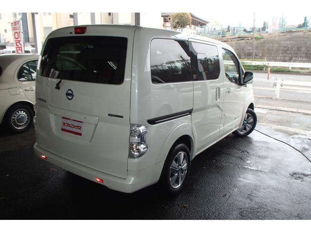 「日産」「e-NV200ワゴン」「ミニバン・ワンボックス」「神奈川県」の中古車4