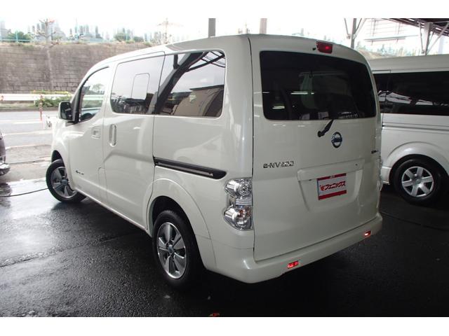 「日産」「e-NV200ワゴン」「ミニバン・ワンボックス」「神奈川県」の中古車5