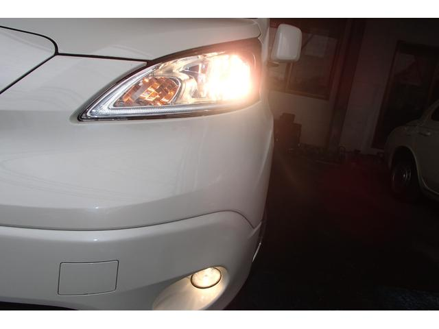 「日産」「e-NV200ワゴン」「ミニバン・ワンボックス」「神奈川県」の中古車6