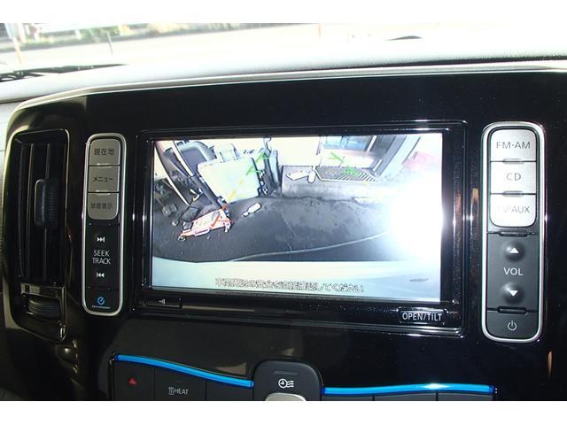 「日産」「e-NV200ワゴン」「ミニバン・ワンボックス」「神奈川県」の中古車20