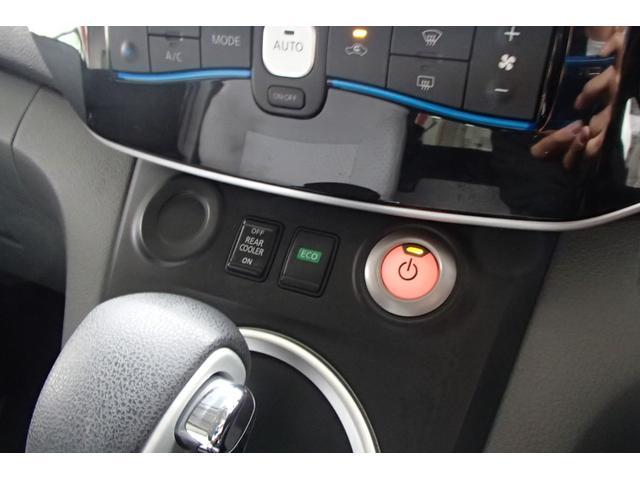 「日産」「e-NV200ワゴン」「ミニバン・ワンボックス」「神奈川県」の中古車21