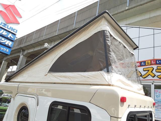 「三菱」「ミニキャブトラック」「トラック」「神奈川県」の中古車43