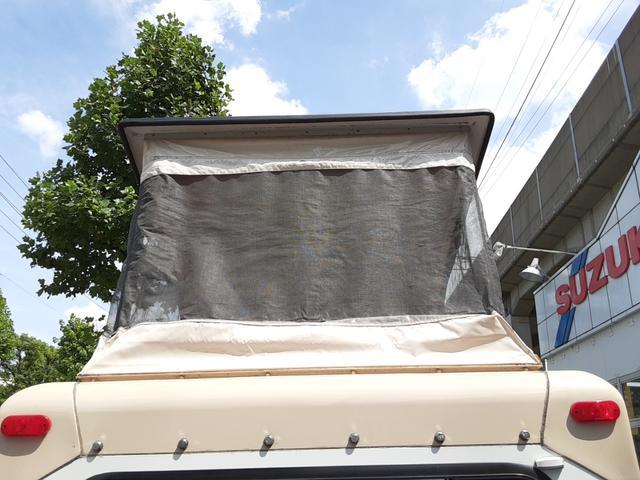 「三菱」「ミニキャブトラック」「トラック」「神奈川県」の中古車44