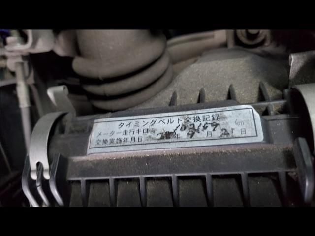 「三菱」「ミニキャブトラック」「トラック」「神奈川県」の中古車53