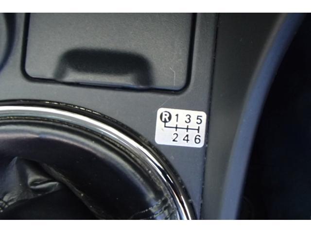 AS200 iエディション 特別仕様車 フルエアロ フォグランプ アルミホイール シート ドアトリム シートリフター トランクスルー ストレート6エンジン 6速マニュアル  エアロパーツ D-TECマフラーカッター(54枚目)