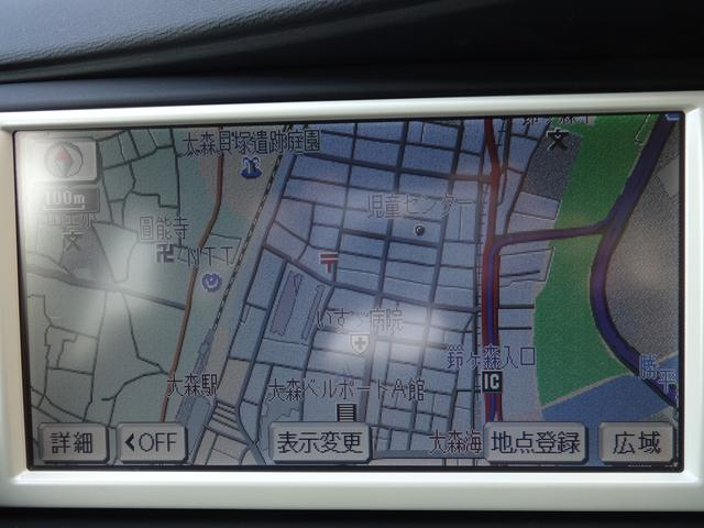 トヨタ アイシス プラタナ 電動スライドドア プッシュスタート ETC