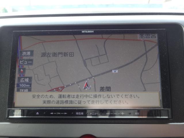 M ナビTV 電動スライドドア スマートキー(3枚目)