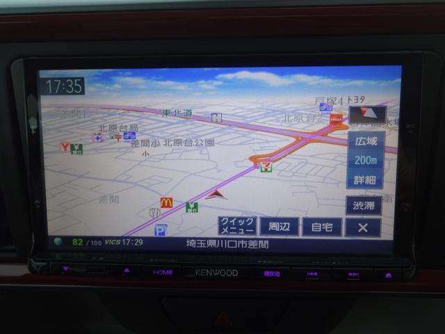 モーダ S ナビTV LEDヘッドライト セーフティセンス(3枚目)