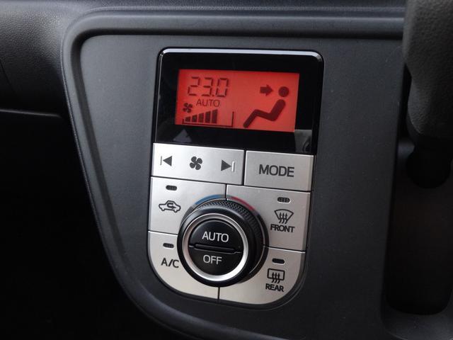 モーダ S ナビTV LEDヘッドライト セーフティセンス(5枚目)