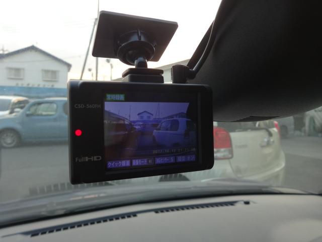 モーダ S ナビTV LEDヘッドライト セーフティセンス(7枚目)