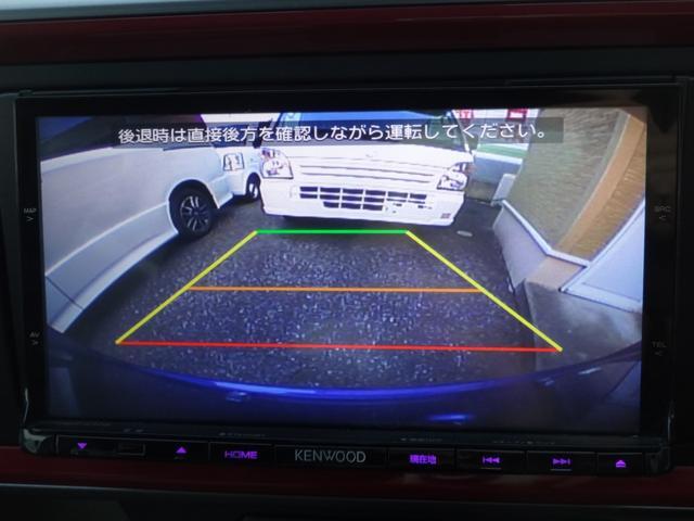モーダ S ナビTV LEDヘッドライト セーフティセンス(8枚目)