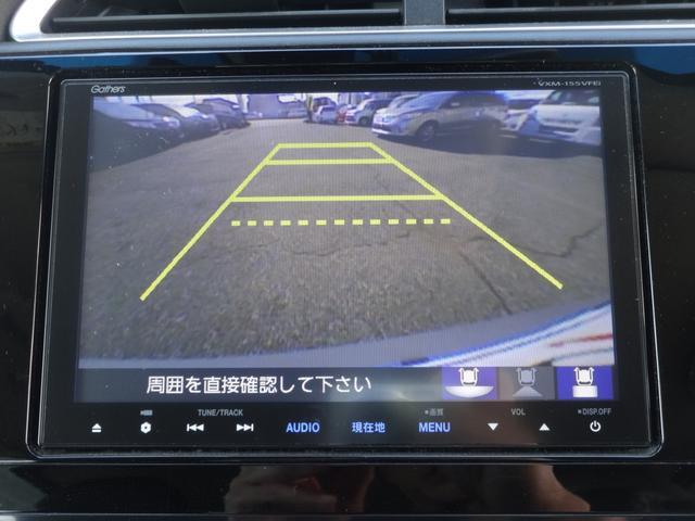「ホンダ」「シャトル」「ステーションワゴン」「埼玉県」の中古車7