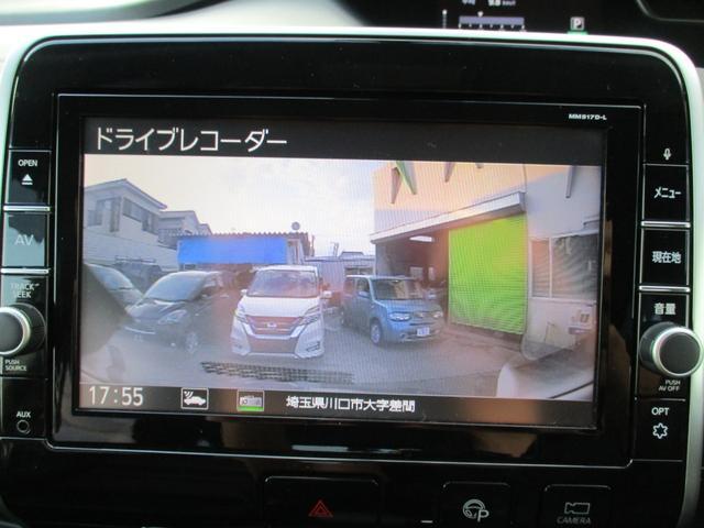 ハイウェイスター S-ハイブリッド Vセレクション 9型ナビTV アラウンドビューモニター フリップダウンモニター 両側電動ドア ドライブレコーダー スマートキー リアオートエアコン 記録簿 1オーナー(5枚目)