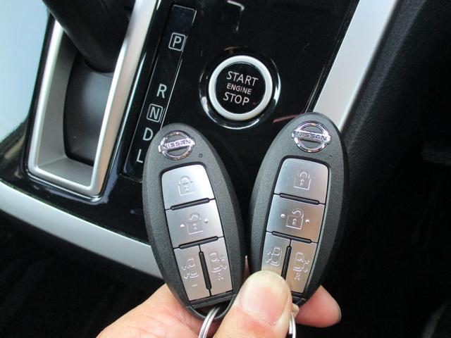 ハイウェイスター S-ハイブリッド Vセレクション 9型ナビTV アラウンドビューモニター フリップダウンモニター 両側電動ドア ドライブレコーダー スマートキー リアオートエアコン 記録簿 1オーナー(6枚目)