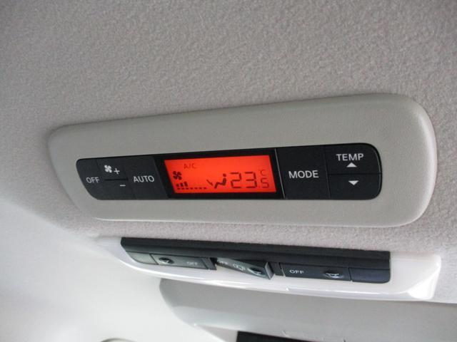 ハイウェイスター S-ハイブリッド Vセレクション 9型ナビTV アラウンドビューモニター フリップダウンモニター 両側電動ドア ドライブレコーダー スマートキー リアオートエアコン 記録簿 1オーナー(8枚目)