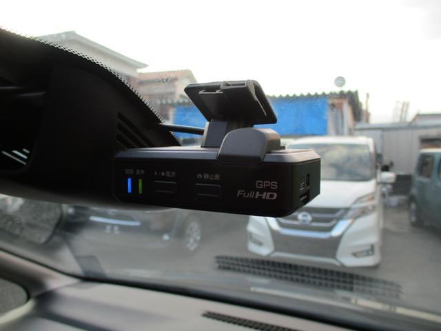 ハイウェイスター S-ハイブリッド Vセレクション 9型ナビTV アラウンドビューモニター フリップダウンモニター 両側電動ドア ドライブレコーダー スマートキー リアオートエアコン 記録簿 1オーナー(11枚目)