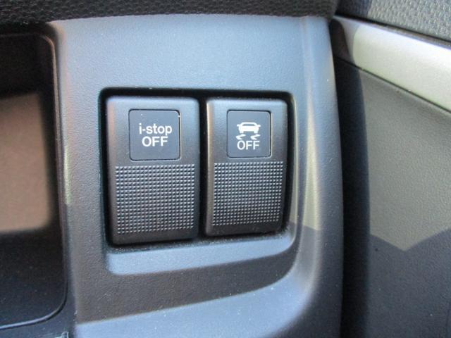 20C-スカイアクティブ 両側電動スライドドア・スマートキー・ナビBカメラ・USBケーブル・ETC・アイドリングストップ・記録簿(6枚目)